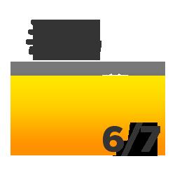 logo_LIVRAISON